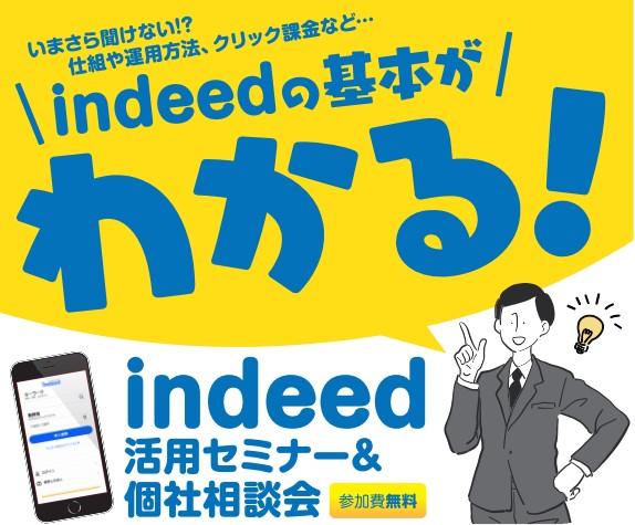 ド 大阪 インディー
