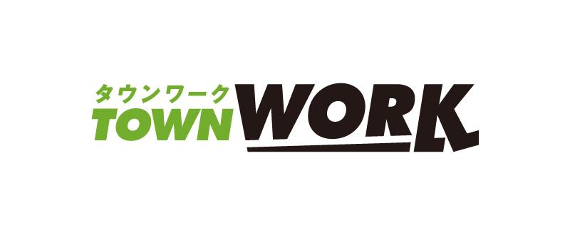 新商品 「タウンワーク オウンドパック」リリースのお知らせ